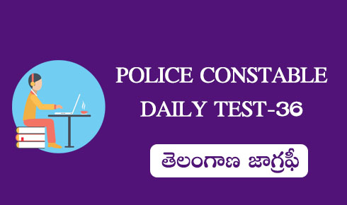 POLICE CONSTABLE DAILY TEST-36
