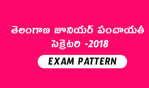 ts junior panchayat secretary exam pattern