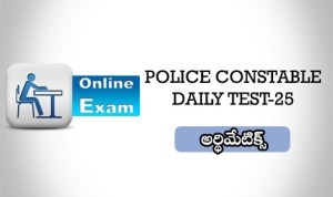 POLICE CONSTABLE DAILY TEST 25