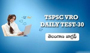 Tspsc VRO Daily test 30