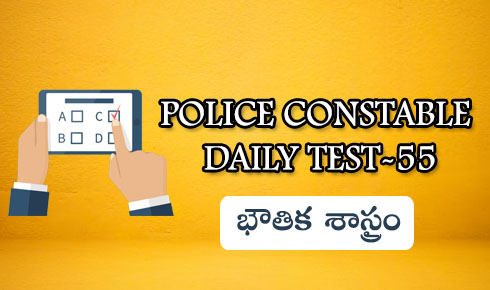 Police constable daily test-55(Physics)