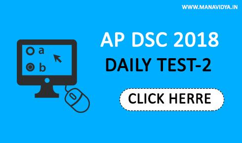 AP DSC FREE ONLINE CLASS