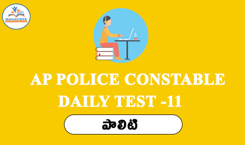 AP Police Constable Online mock test-11