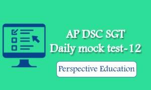 AP DSC SGT Daily mock test-12