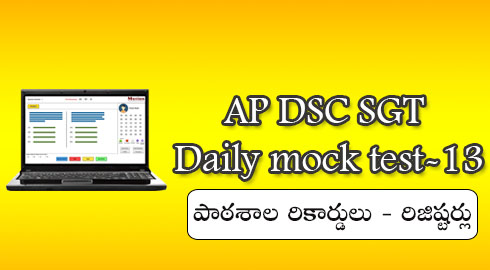 AP DSC SGT Daily mock test-13