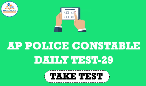 ap constable onlin exams