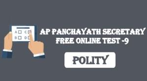 AP Panchayath secretary free online test -9