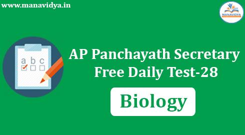 AP Panchayath Secretary Free Daily Test-28