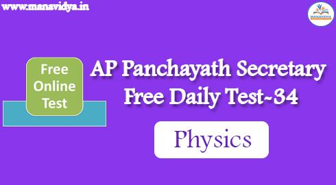 AP Panchayath Secretary Free Daily Test-34