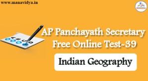 AP Panchayath Secretary Free Online Test-39