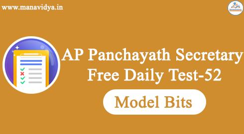 AP Panchayath Secretary Free Daily Test-52