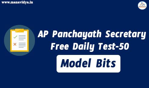 AP Panchayath Secretary Free Daily Test-50