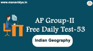 AP Group-II Free Daily Test-53