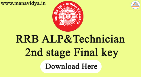 RRB ALP&Technician 2nd stage Final key