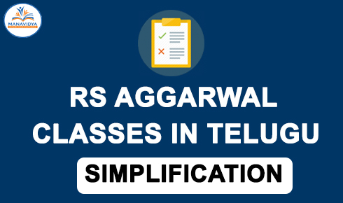 RS AGGARWAL CLASSES IN TELUGU