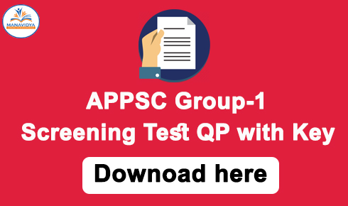 appsc group 1 screening test question paper 2019