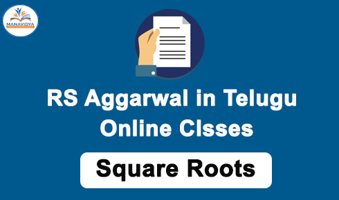 rs aggarwal in telugu online classes