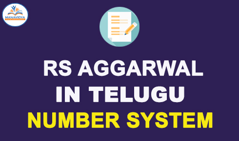 rs aggarwal number system in telugu