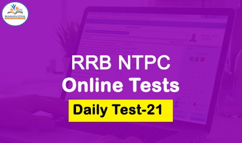 rrb daily online exams in telugu