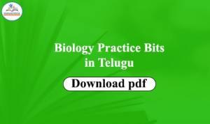 biology questions in telugu