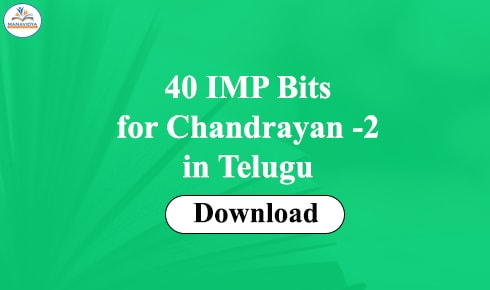 chadrayan -2 imp questions in telugu