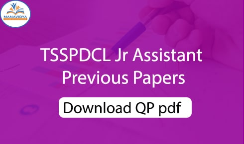 tsspdcl junior assistant cum computer operator previous papers
