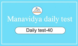 daily test 40
