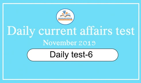 Daily test-6