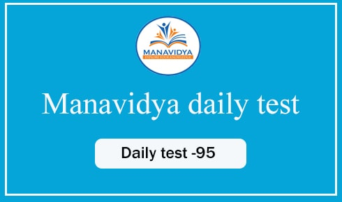 Manaviyda daily test in Telugu