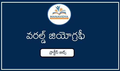 Manavidya world geography bits in Telugu