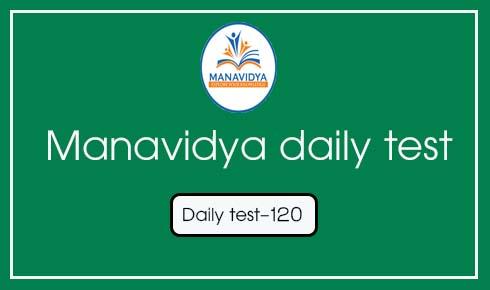 Manavidya daily test i telugu