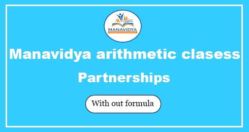 Manavidya arithmetic classes in Telugu