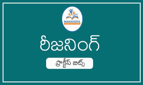 Manavidy areasoning practice bits in Telugu