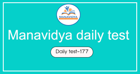 Manavdya daily test in Telugu