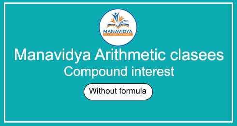 Manavidya Arithmetic classes in Telugu