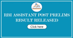 RBI ASSISTANT MRAKS RELEASED