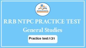 RRB NTPC Practice test in telugu