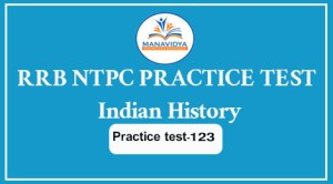RRB NTPC PRACTICE TEST Indian History