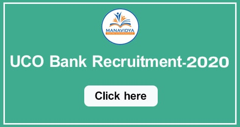 UCO Bank Recruitment-2020