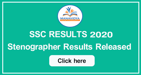SSC Stenographer results released