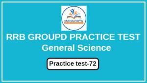 RRB NTPC Practice test