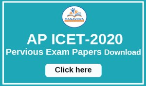 AP icet 2020 question papers with answers,