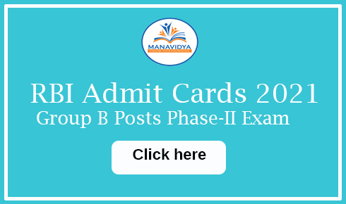 RBI Admit Cards 2021