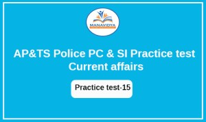 AP &TS POLICE Exam practice test -15