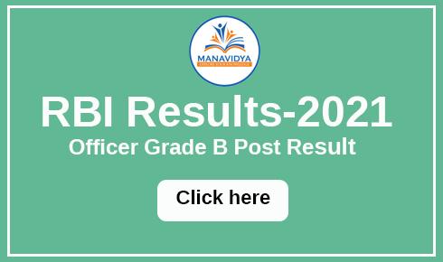 rbi grade b cut off 2021