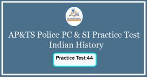 Indian History Bits in Telugu