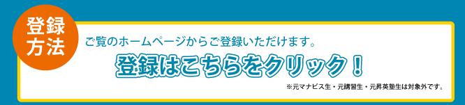 DM_page+3