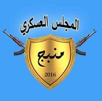 Warnings of the emergence of terrorist cells exploiting chaos in Manbij
