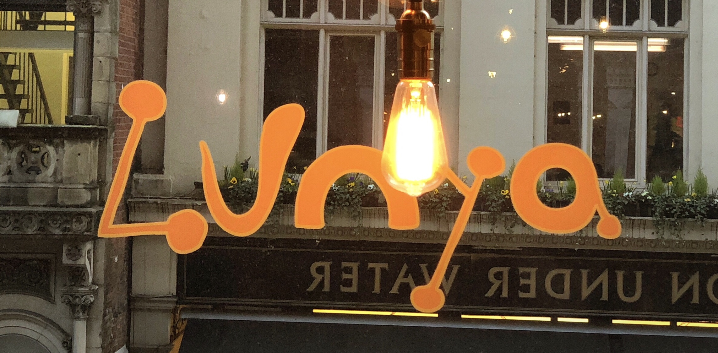 Lunya Manchester Sadly Closes Permanently
