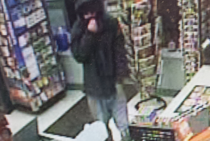Robber wanted in connection with Cumby's robbery on Nov. 18.